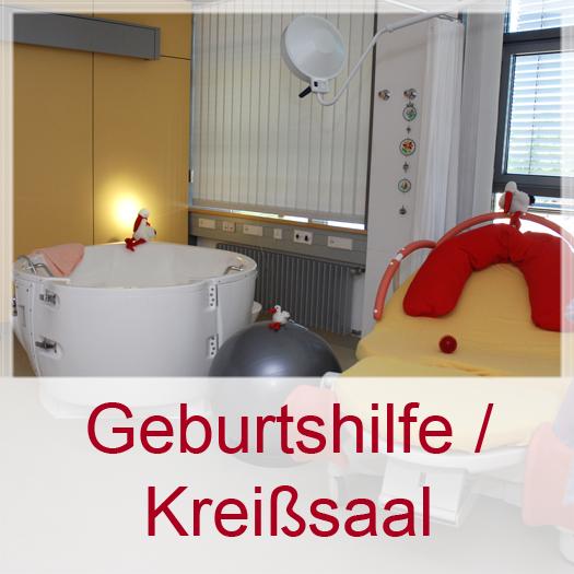 GYN_Geburtshilfe_Kreisssaal.png