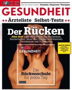 focus-gesundheit-ruecken_2012.jpg