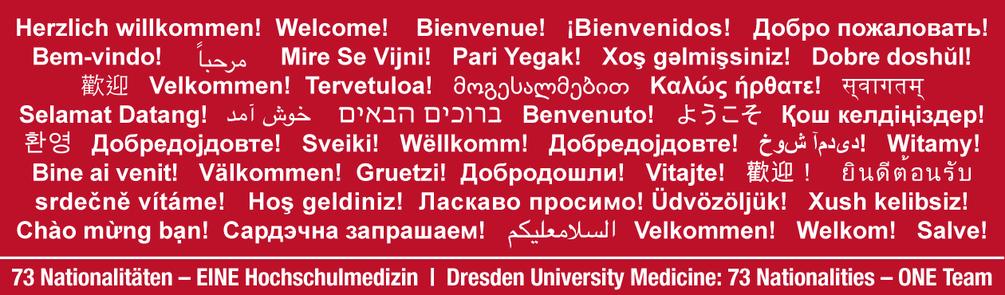 UKD-HSM-Header-Medfak-Welcome.png